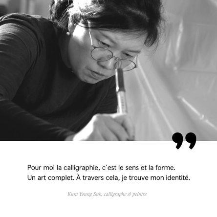Kum Young Suk Calligraphe peintre Luxe