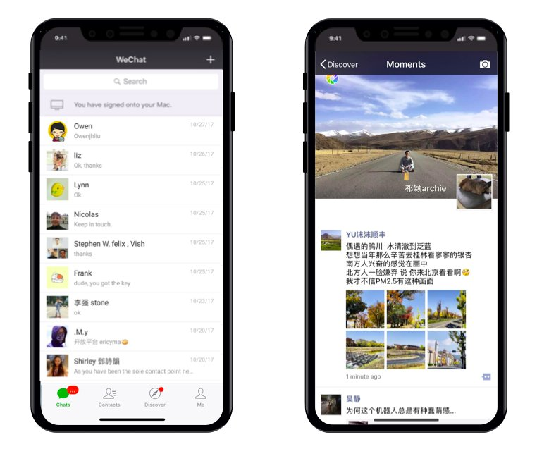 Wechat - iPhone X